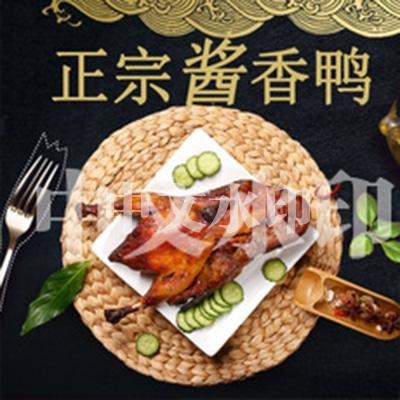 河南酱香鸭500g熟食酱鸭正宗特产真空包装