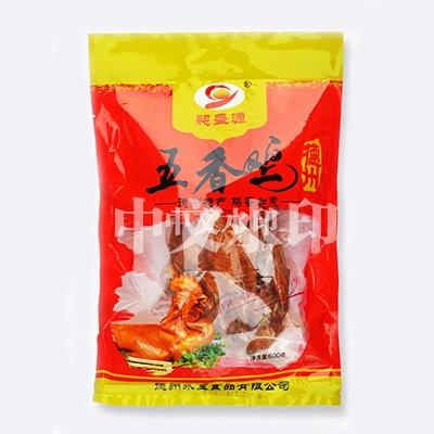 江苏德州昶盛源五香鸡