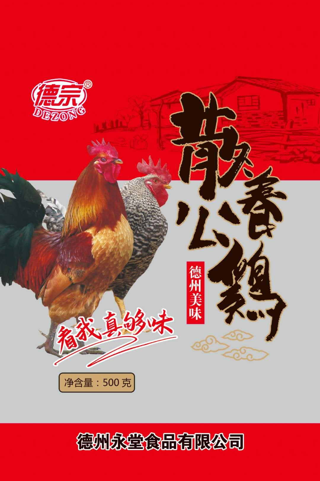 江苏散养公鸡