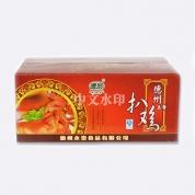 浙江德州五香扒鸡